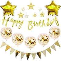 誕生日 飾り付け バルーン HAPPY BIRTHDAY 装飾 風船 セット コンフェッティ バルーン パーティー 誕生日 記念日 風船(ゴールド) J034