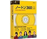 【旧商品】Norton 360 バージョン 3.0 画像