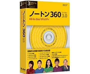 【旧商品】Norton 360 バージョン 3.0