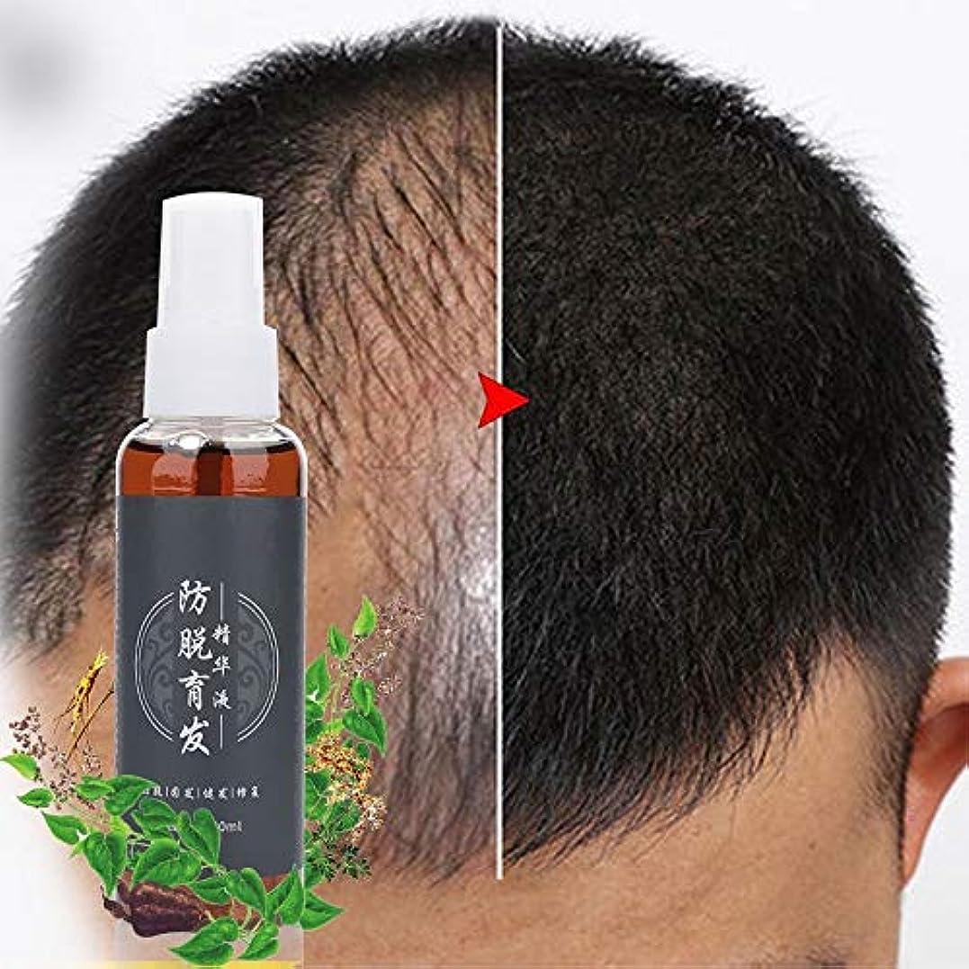 死の顎シミュレートする低下100ミリリットル漢方薬の毛繊維アプリケーター毛建物繊維抗損失オイルスタイリング延長薄化肥厚毛の成長
