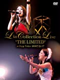 """Lia Collection Live """"THE LIMITED"""" at Zepp Tokyo 2007.9.17"""