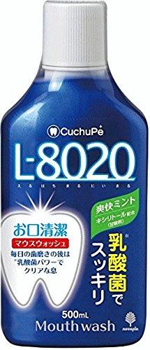 紀陽除虫菊 マウスウォッシュ クチュッペL-8020 爽快ミント 500ml (3個)