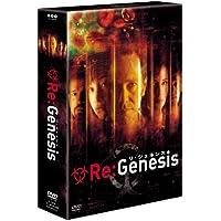 Re:Genesis リ・ジェネシス DVD-BOX