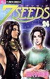 7SEEDS(24) (フラワーコミックスα)