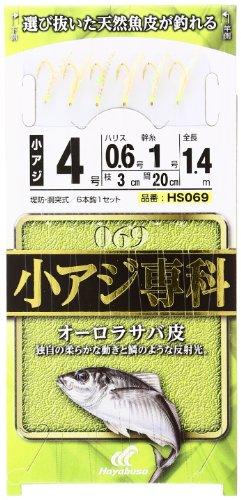 ハヤブサ(Hayabusa)HS069小アジ専科オーロラサバ皮4-0.6