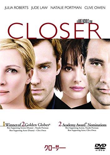 クローサーのイメージ画像