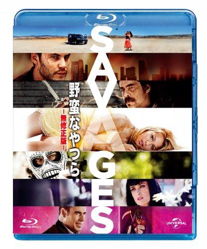 野蛮なやつら/SAVAGES-ノーカット版- ブルーレイ+DVDセット [Blu-ray]の詳細を見る