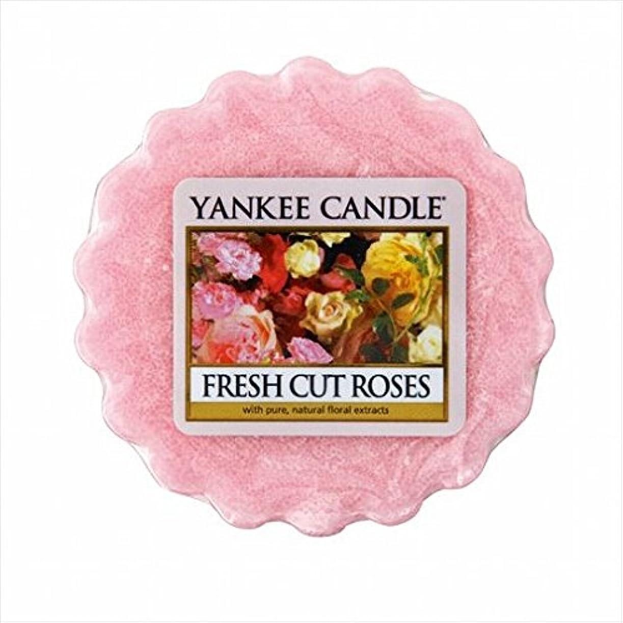 特別な引き渡すロマンチックカメヤマキャンドル( kameyama candle ) YANKEE CANDLE タルト ワックスポプリ 「 フレッシュカットローズ 」