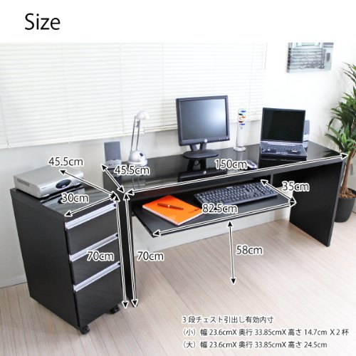 パソコンデスク 2点セット 鏡面仕上げ 書斎机 ブラック JS123BK