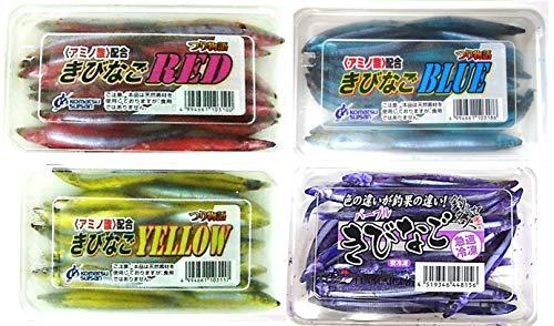 【カラーキビナゴ4色セット】冷凍キビナゴ Red/Yellow/Blue/Purple 釣りエサ用 アミノ酸配合