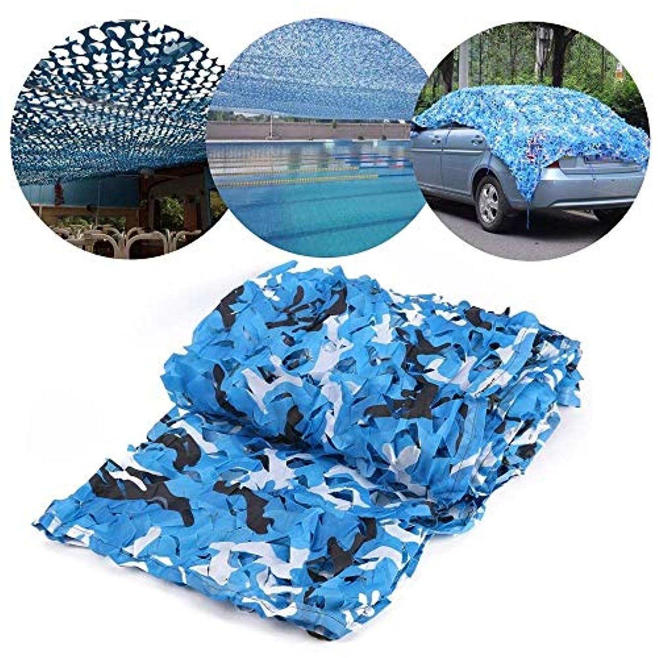 祝福する分類魚迷彩ネット軽量ミリタリー迷彩ネット、大型防水キャンプ保護ブルー迷彩撮影隠しシェードネット (Size : 4*4M(13.1*13.1ft))