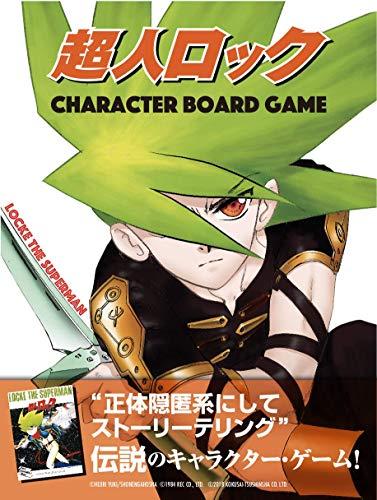 キャラクター・ボードゲーム 超人ロック