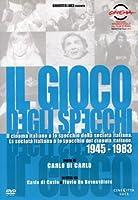 Il Gioco Degli Specchi [Italian Edition]