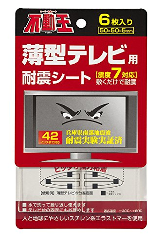 不二ラテックス 家具・家電転倒防止用品 不動王 薄型テレビ用 耐震シート FFT-002