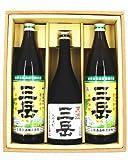 芋焼酎 ギフト セット 三岳900ml×2本・三岳原酒720ml×1本 小瓶3本セット