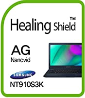 Healingshield スキンシール液晶保護フィルム Anti-Fingerprint Anti-Glare Matte Film for Samsung Laptop Notebook 9 Lite NT910S3K