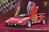 青島文化教材社 1/24 スーパーカーシリーズ No.3 ランボルギーニ ウルフ・カウンタック バージョン1 プラモデル