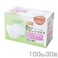 山善(YAMAZEN) プリーツマスク 2層 100枚入り×30箱/3000枚 YFM2-100