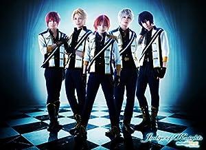 【DVD】舞台 あんさんぶるスターズ! エクストラ・ステージ ~Judge of Knights~