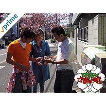 モヤモヤさまぁ~ず2 Season6