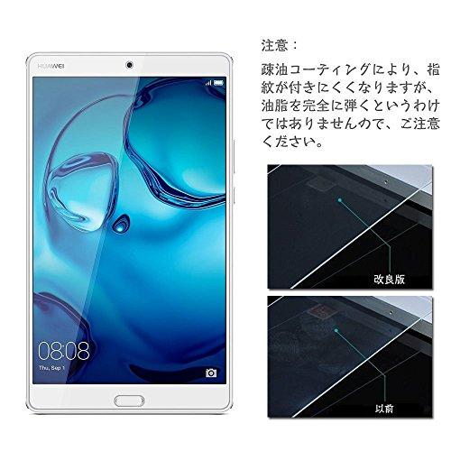 Beyeah For NTTドコモ dtab Compact d-01J 強化ガラスフィルム 改良版 日本製素材旭硝子製 Huawei MediaPad M3 / NTTドコモ dtab Compact d-01J / dtab d-03G 8.4 インチ 対応