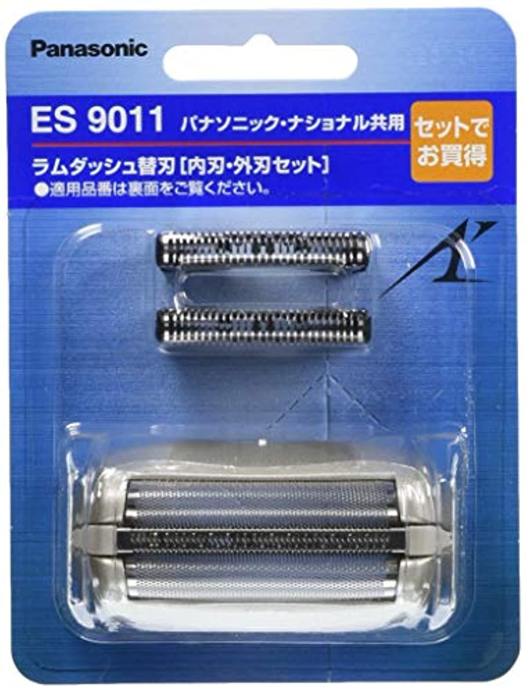 北西鳴らす宮殿パナソニック 替刃 メンズシェーバー用 セット刃 ES9011