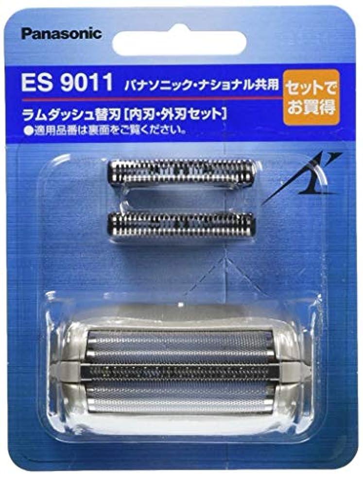 エキゾチック消費する小道パナソニック 替刃 メンズシェーバー用 セット刃 ES9011