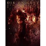 DUM SPIRO SPERO AT NIPPON BUDOKAN(初回生産限定盤) [DVD]