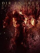 DUM SPIRO SPERO AT NIPPON BUDOKAN(初回生産限定盤) [Blu-ray]()
