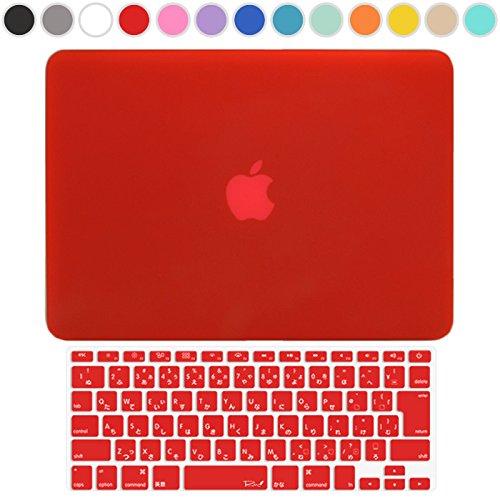 MS factory MacBook Pro 13 Retina ディスプレイ ケース + 日本語 キーボード カバー ハードケース Late 2012~Early 2015 / A1425 A1502 対応 全14色カバー RMC series マックブック プロ レティナ 13.3 インチ マット加工 レッド 赤 RMC-SETR13MRD