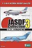 日本の翼コレクション3 1BOX(食玩)
