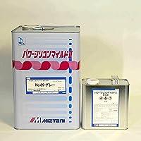 パワーシリコンマイルド2 MS-69(グレー) 16Kg/セット