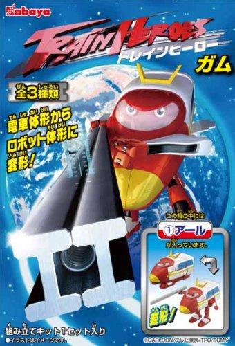 トレインヒーローガム BOX(食玩)