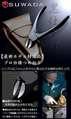画像1: 【日本の職人技術】スノーピークやアウトドアブランドが集中する新潟県の燕三条とは?