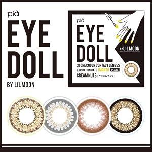 アイドール ワンマンス (eyedoll 1M...の関連商品2