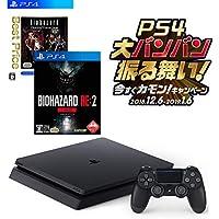 PlayStation 4 500GB お好きなダウンロードソフト2本セット(配信) +バイオハザード0・1+RE: 2 セット  (Amazon限定特典配信付) CUH-7200BB01【CEROレーティング: Z】