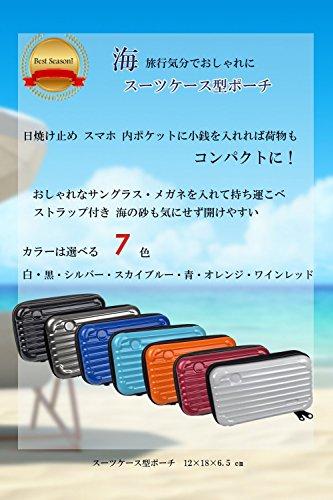 スーツケース型ポーチ 充電器ポーチ PC周辺小物整理 旅行 出張 化粧ポーチ
