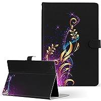 MediaPadT17.0 Huawei ファーウェイ MediaPad メディアパッド タブレット 手帳型 タブレットケース タブレットカバー カバー レザー ケース 手帳タイプ フリップ ダイアリー 二つ折り クール 模様 キラキラ t170-001042-tb