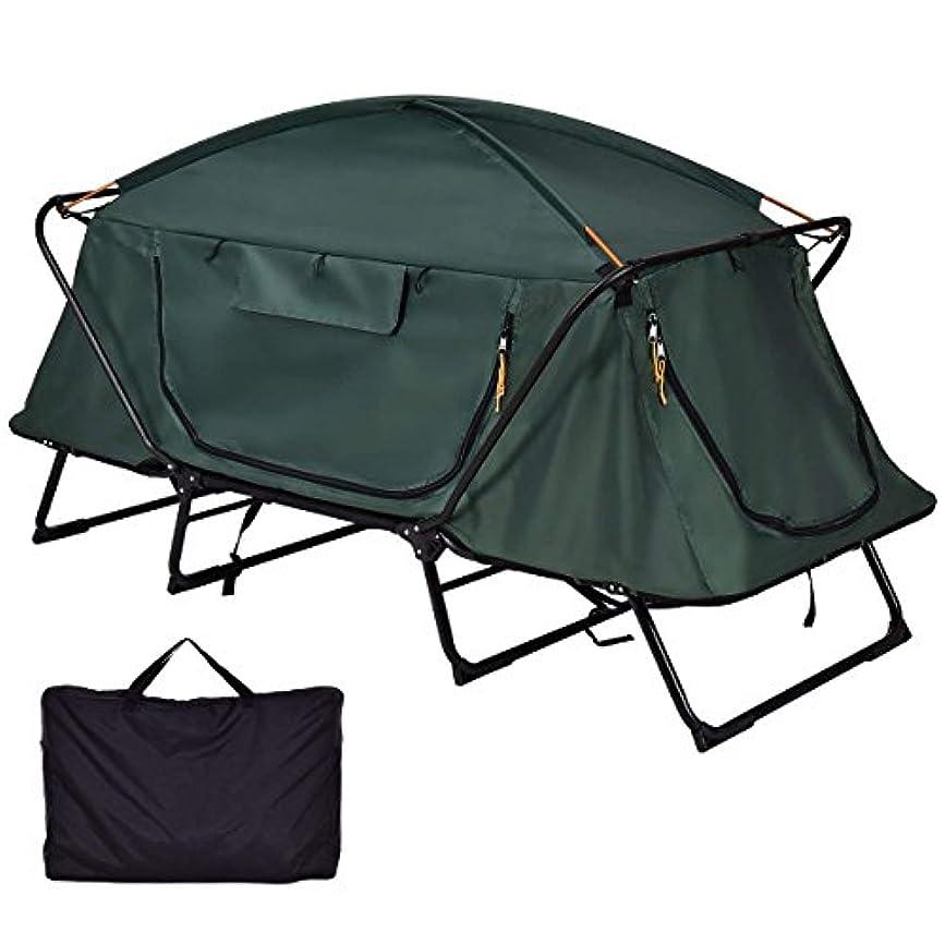 姿を消すクレジット専門用語Tangkula Tent Cot Folding Waterproof 1 Person Hiking Camping Tent with Carry Bag 141[並行輸入]