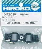 ヒロボー FZ-V シーソー 412298