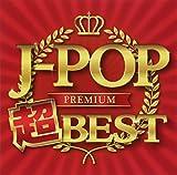 J-POP PREMIUM 超BEST