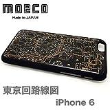 モエコ・moeco 東京回路線図 iPhone 6 / 6s ケース 黒 TOKYO iphone6 CASE B