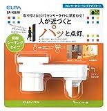 ELPA  センサー付シーリングアダプター       SA-H26JB