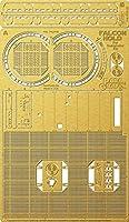 スターウォーズ ミレニアムファルコンホールドフォトエッチ DeAgostiniサブスクリプションキット用 PGX195