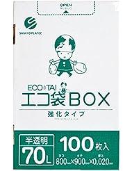 70L 半透明ごみ袋 ボックスタイプ 【100枚入り】 【Bedwin Mart】 (a_0.02mm厚_100枚)