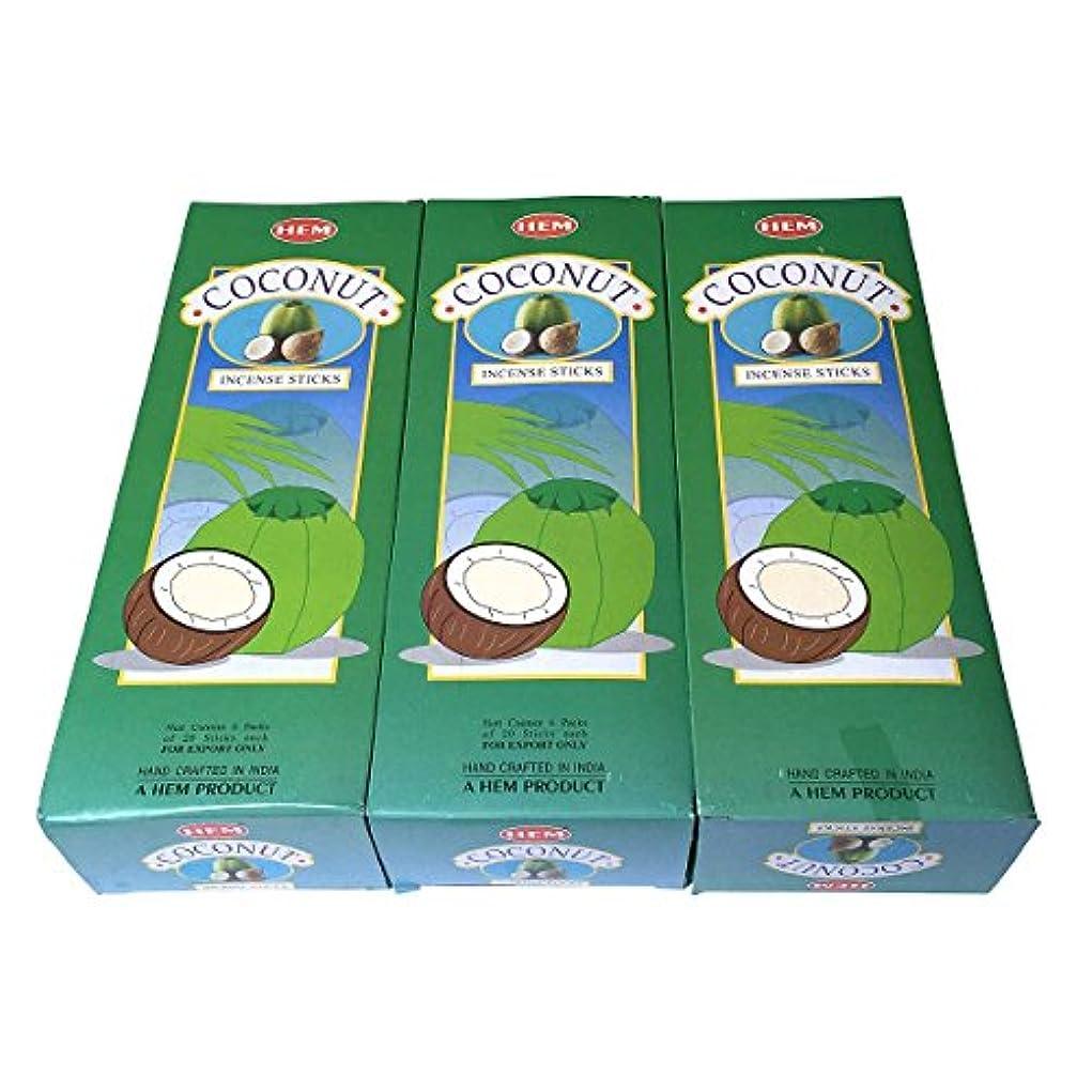 離婚イサカ浸したココナッツ香スティック 3BOX(18箱) /HEM COCONUT/インセンス/インド香 お香 [並行輸入品]