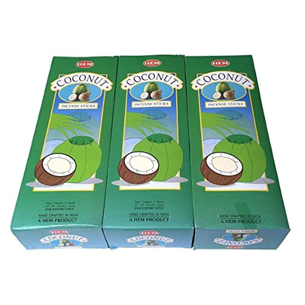 病者予防接種平等ココナッツ香スティック 3BOX(18箱) /HEM COCONUT/インセンス/インド香 お香 [並行輸入品]