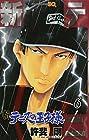 新テニスの王子様 第6巻