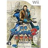 戦国BASARA2 英雄外伝(HEROES) ダブルパック(初回生産:戦国BASARAミニカレンダー同梱) - Wii