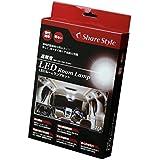 【シェアスタイル】C-HR LED ルームランプ TOYOTA 簡単取付 超高輝度 老舗ならではの圧倒的明るいLEDルームランプセット (専用設計セット)